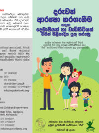 Guidelines For Parents And Adults In Protecting Children- Sinhala