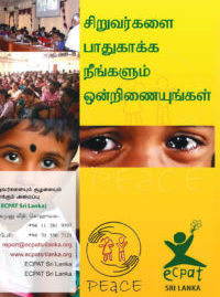 PEaCE Brochure- Tamil
