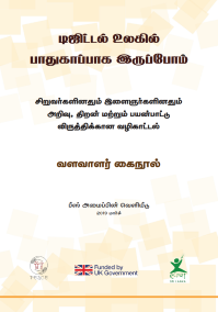 Toolkit- Let's Be Safe Online- Tamil